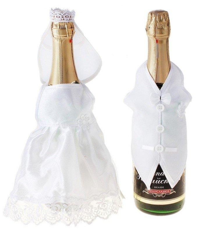 Наряд для шампанского жених и невеста своими руками